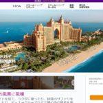 Dream Trips Dubai