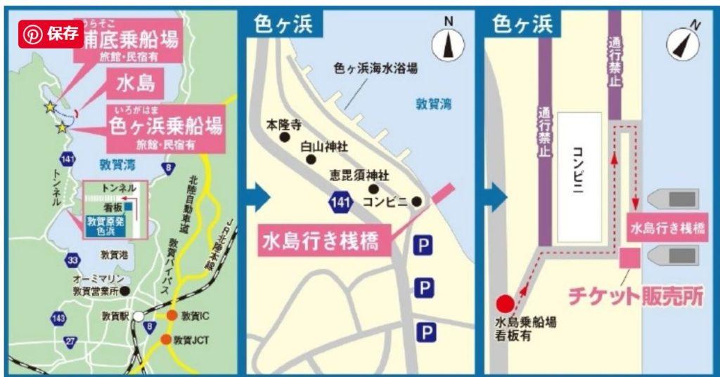 敦賀駅から水島までの見取図