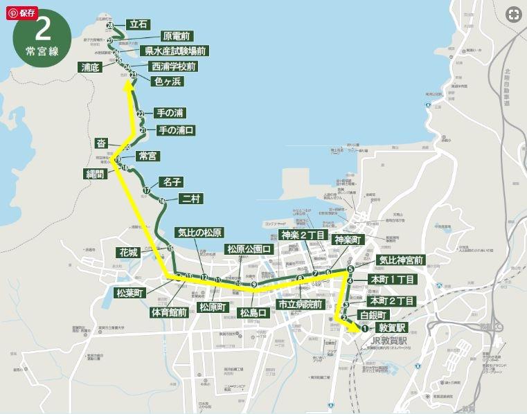 敦賀市コミュニティバス路線図