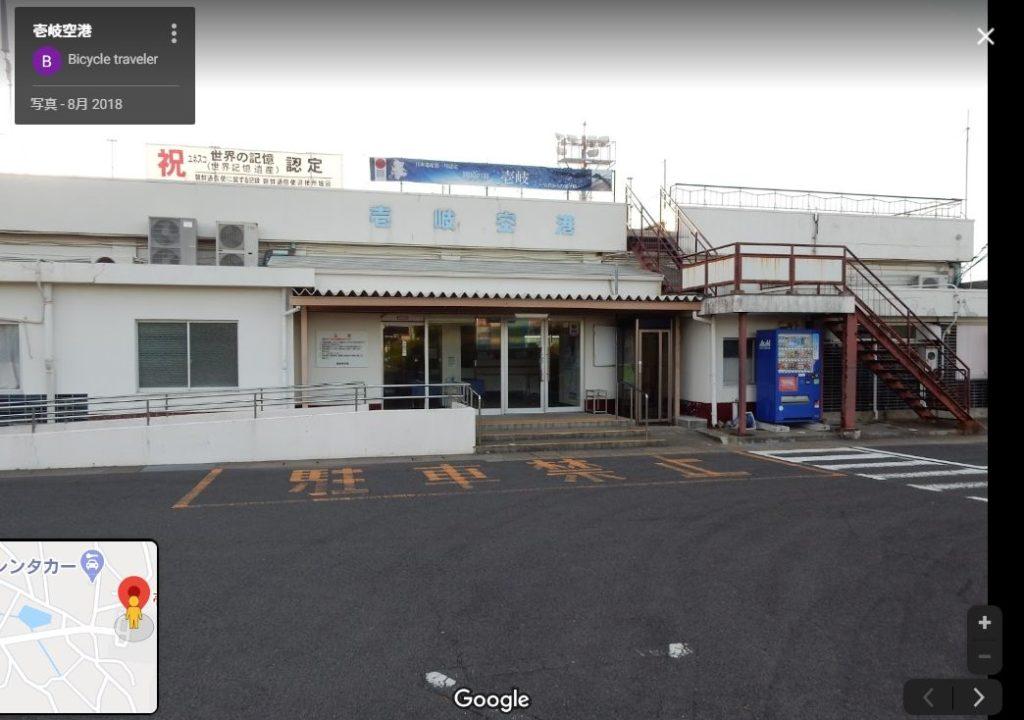 壱岐空港入口
