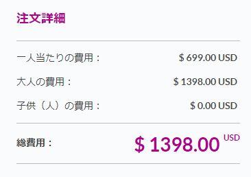 Dream Breaksイビザ島旅行の価格