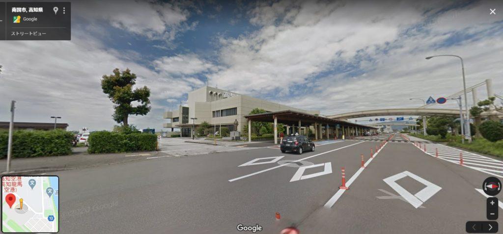 高知龍馬空港前