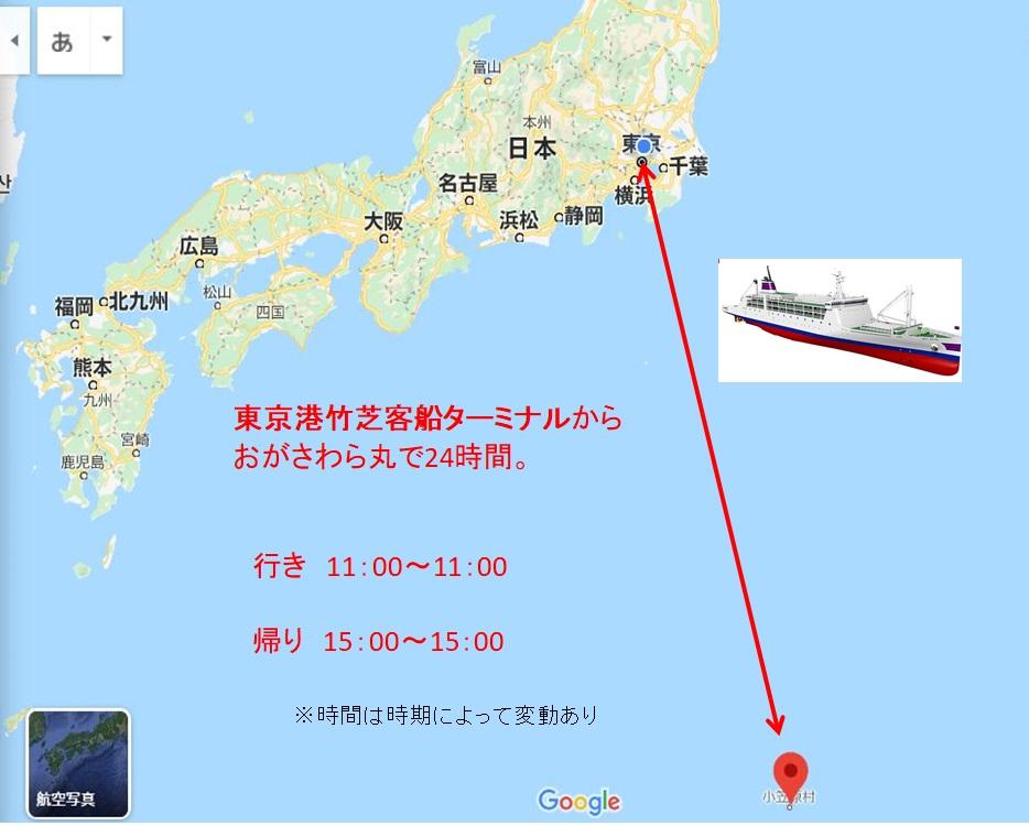 日本列島と父島