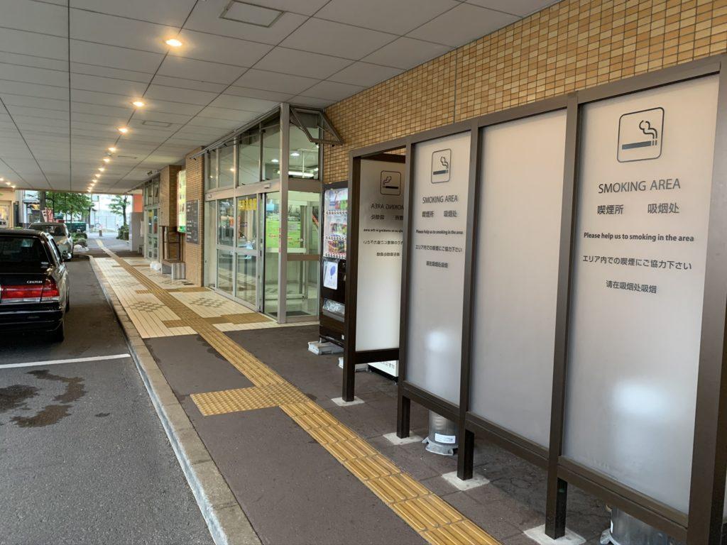 草津温泉バスターミナル正面玄関