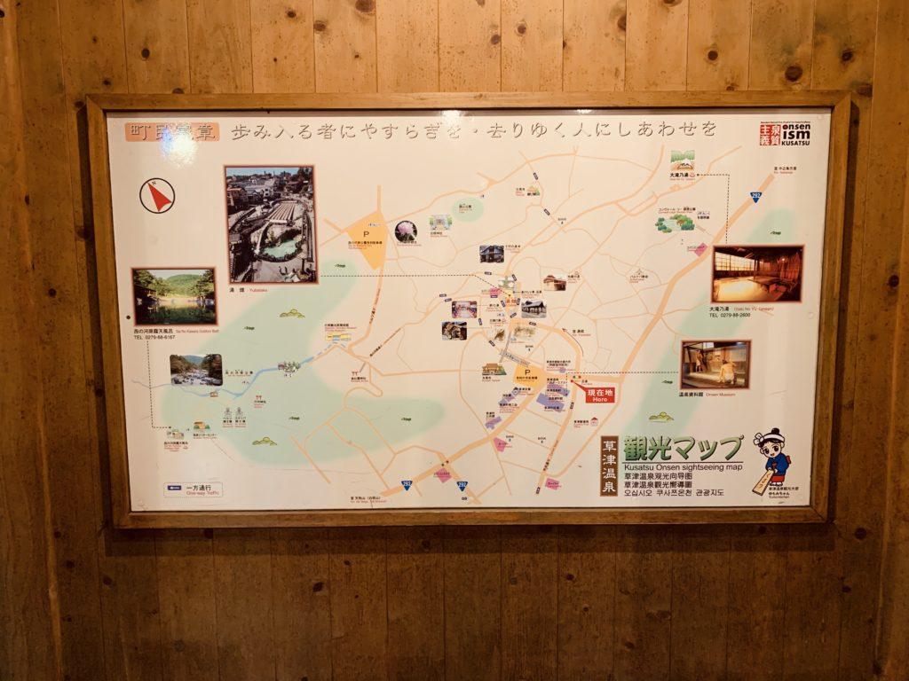 草津温泉バスターミナル前足湯のタウンマップ