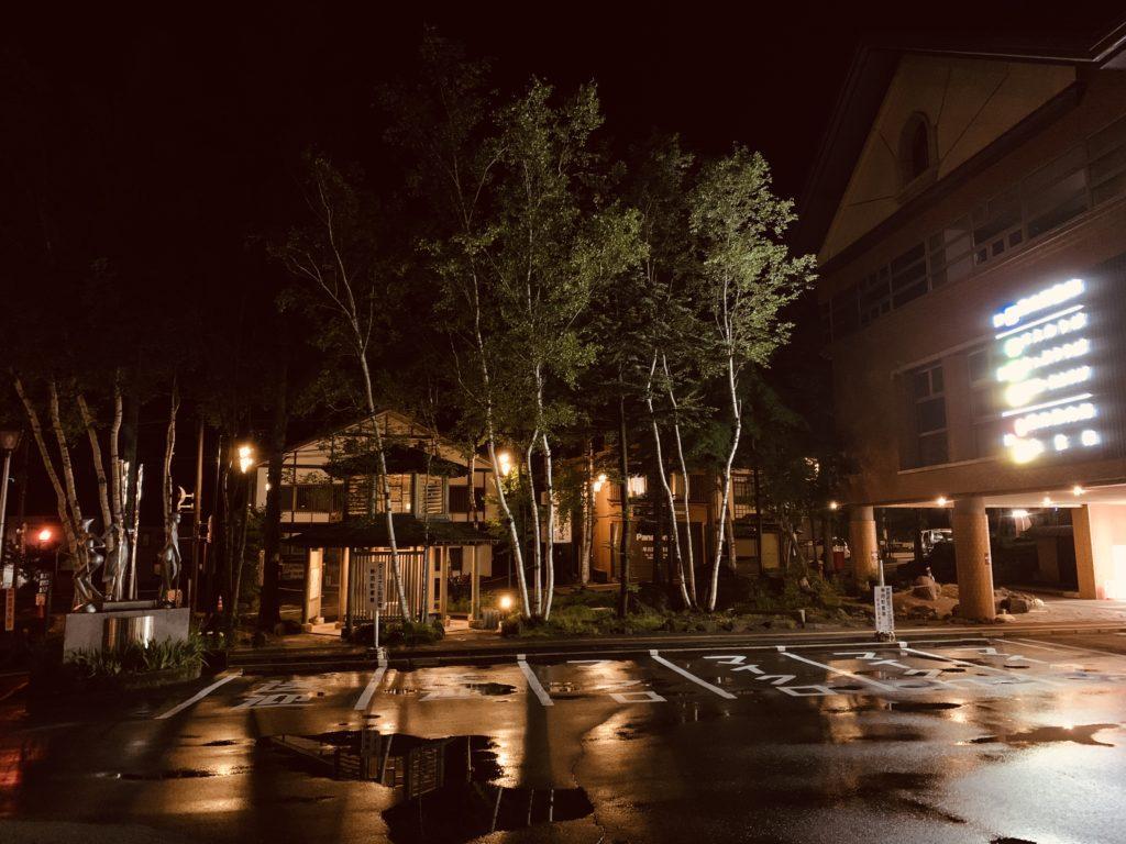 草津温泉バスターミナル前足湯の外観