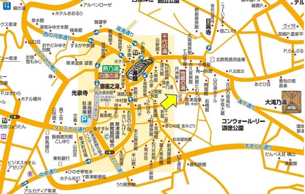 草津タウンマップ