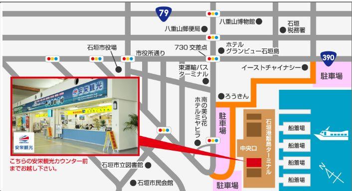 石垣港離島ターミナルの地図