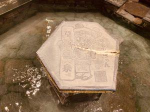 草津温泉バスターミナル前足湯の湯口