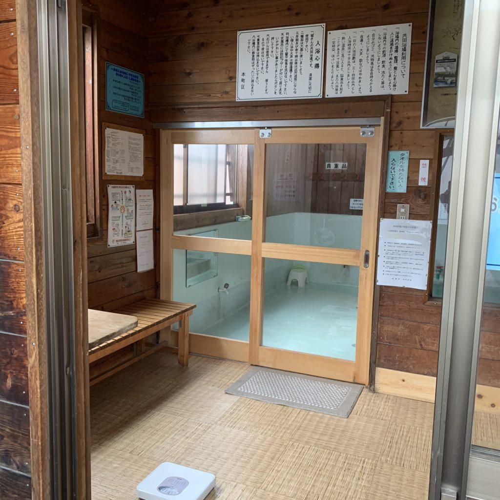 千歳の湯 脱衣場