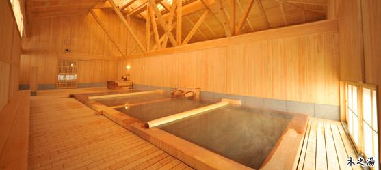 御座之湯の浴場