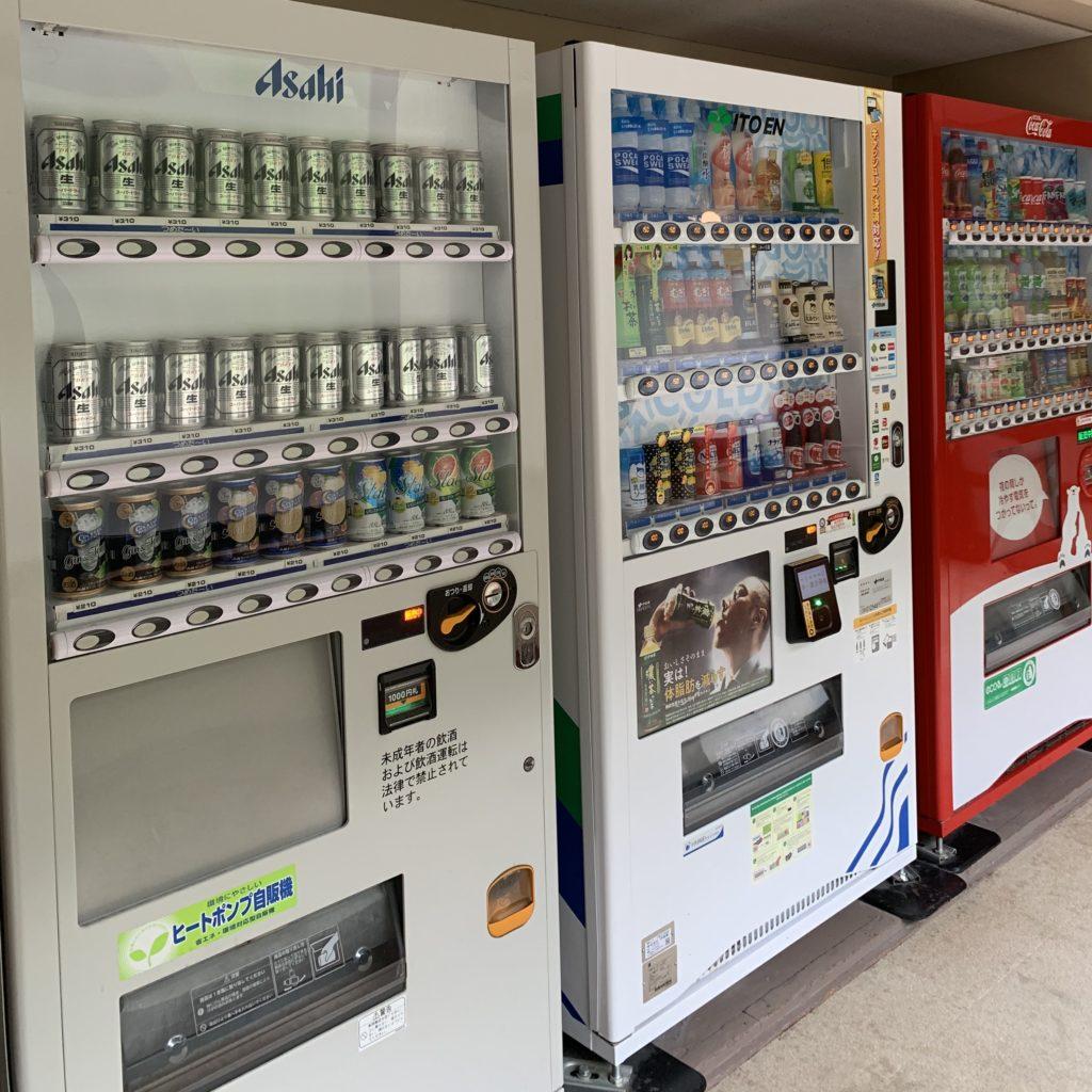 大滝乃湯 地下の自販機