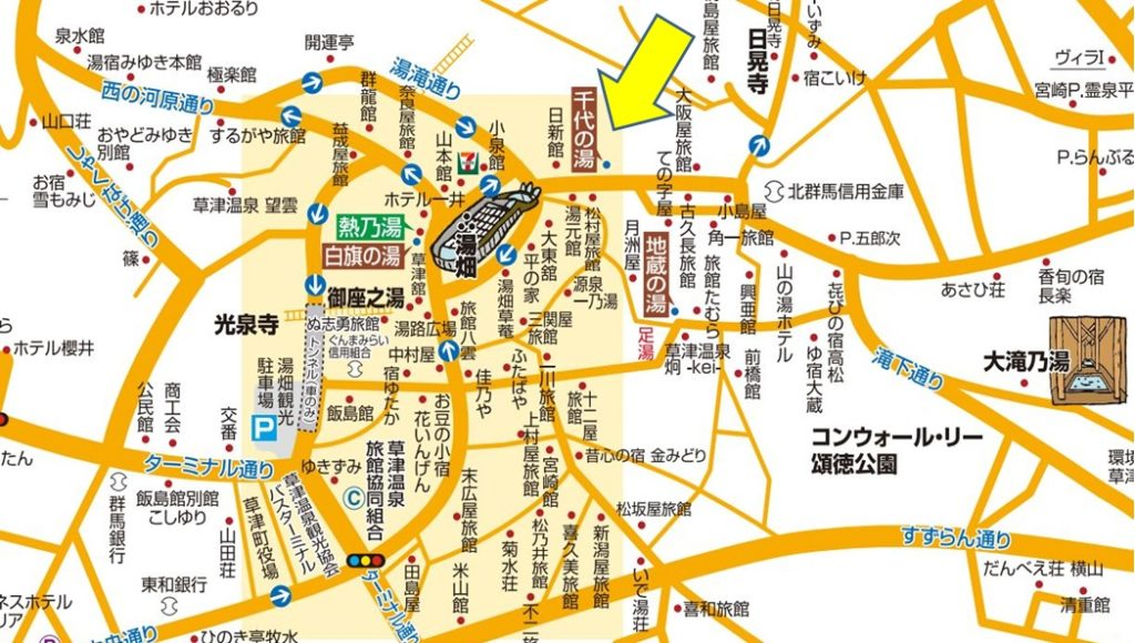 草津温泉のタウンマップ(草津温泉観光協会)