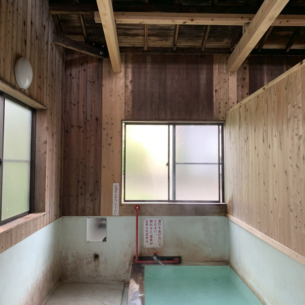 長寿の湯の浴場