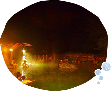 西の河原露天風呂 混浴