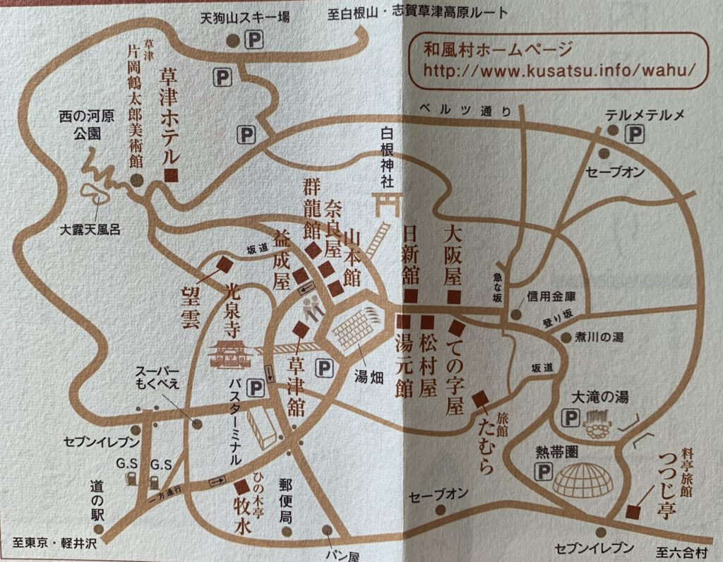 和風村加盟店の地図