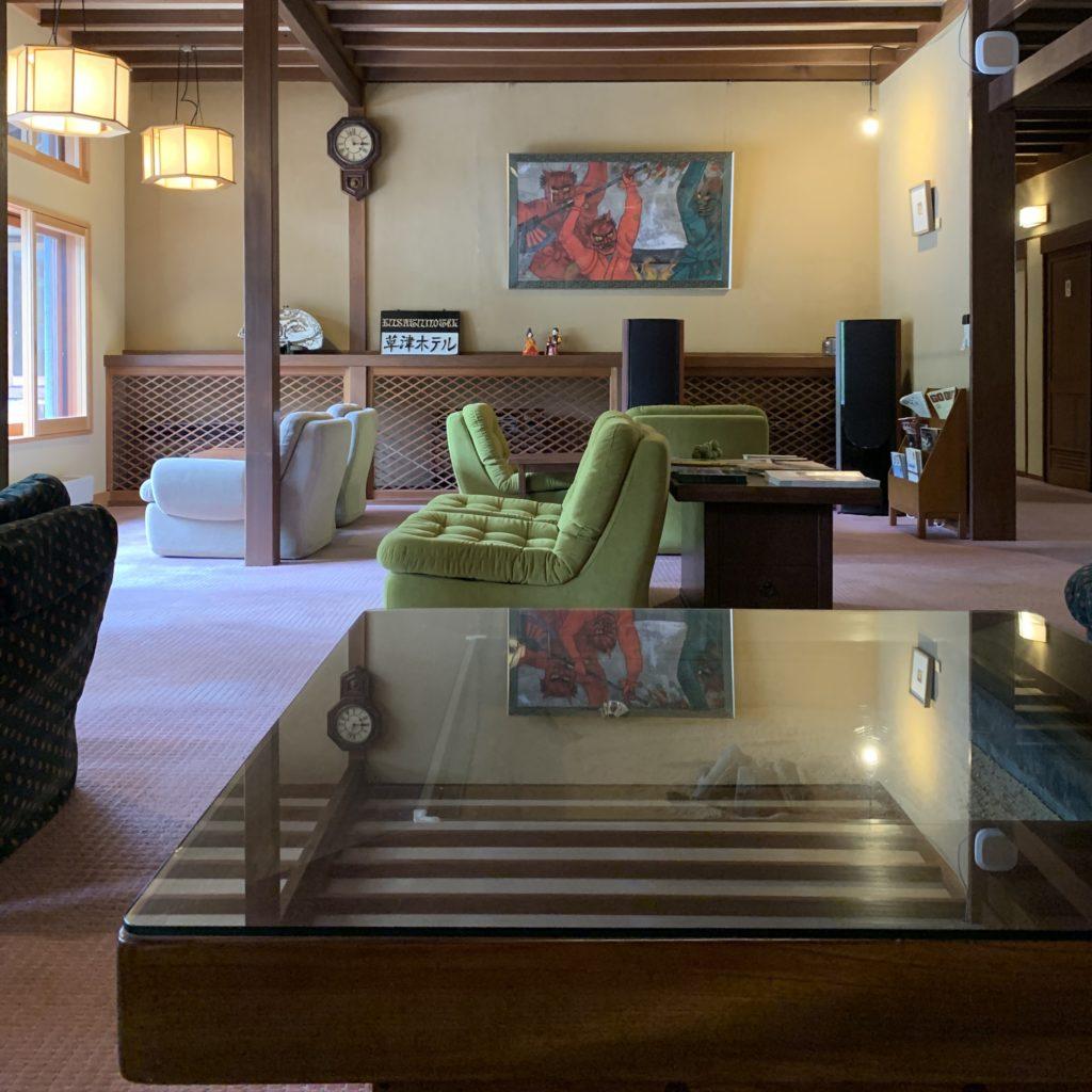 草津ホテル ロビー