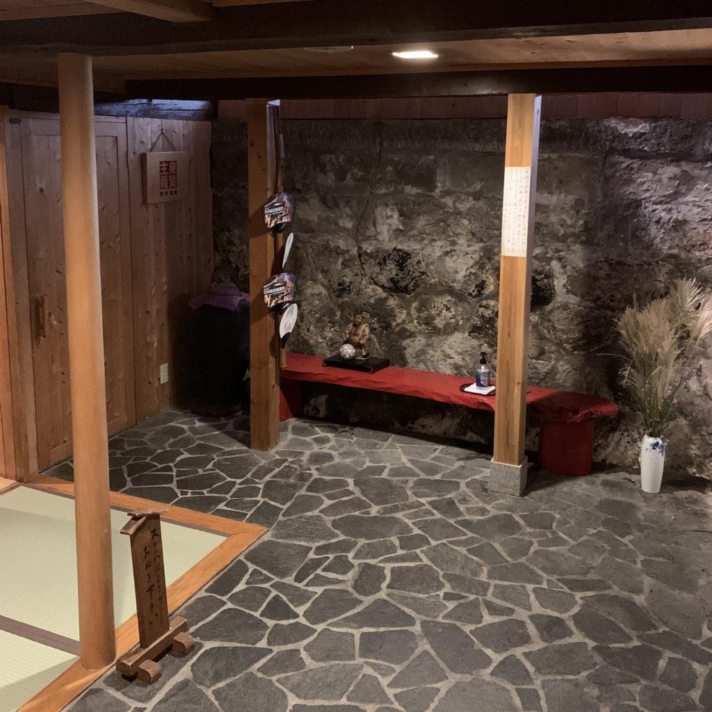 山本館の内湯入口
