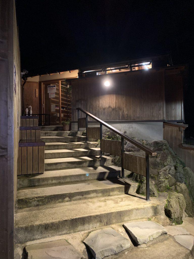 西の河原露天風呂 脱衣場入口