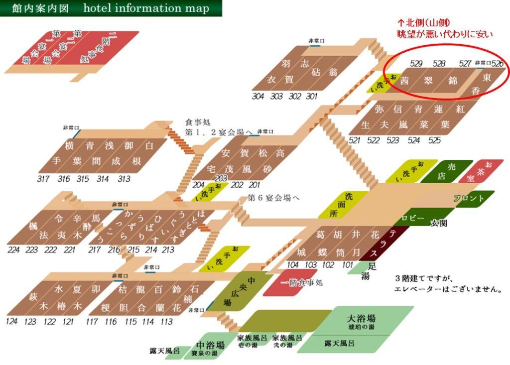 草津ホテル 客室の見取り図