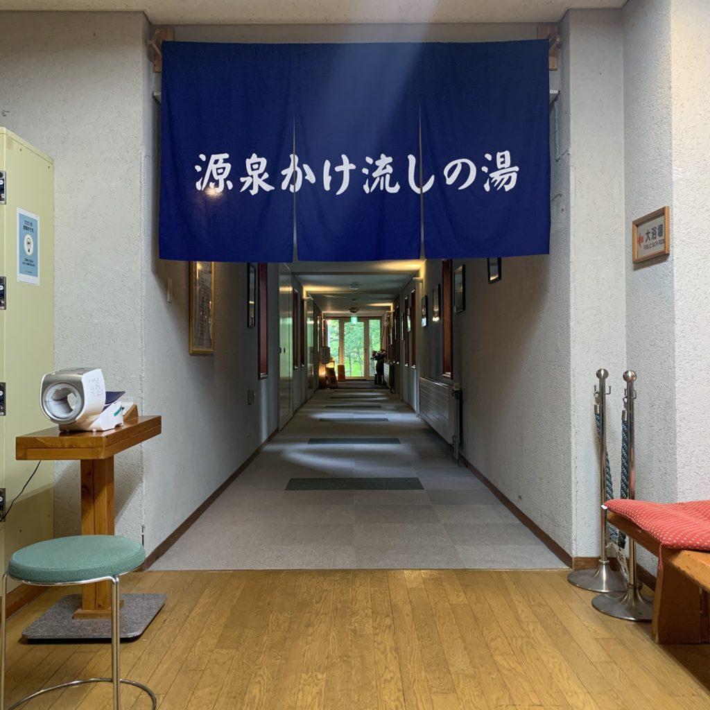 草津グリーンパークパレスの浴場入口