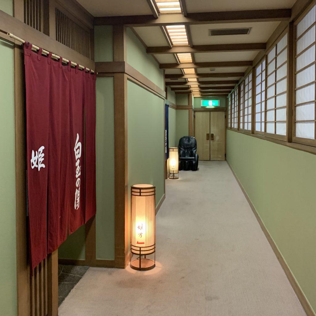 大阪屋の大浴場入口