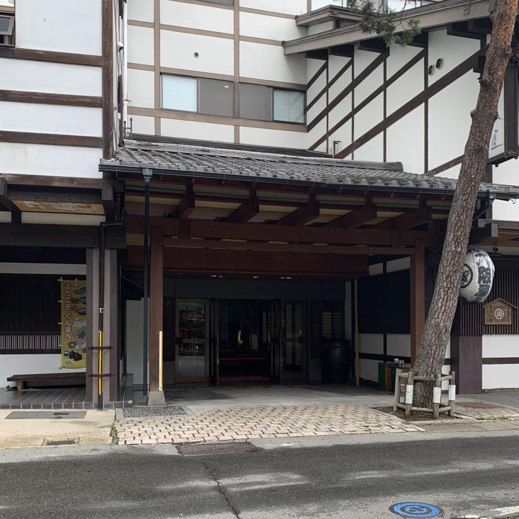 大阪屋の入口