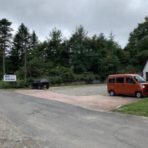 永田屋の駐車場