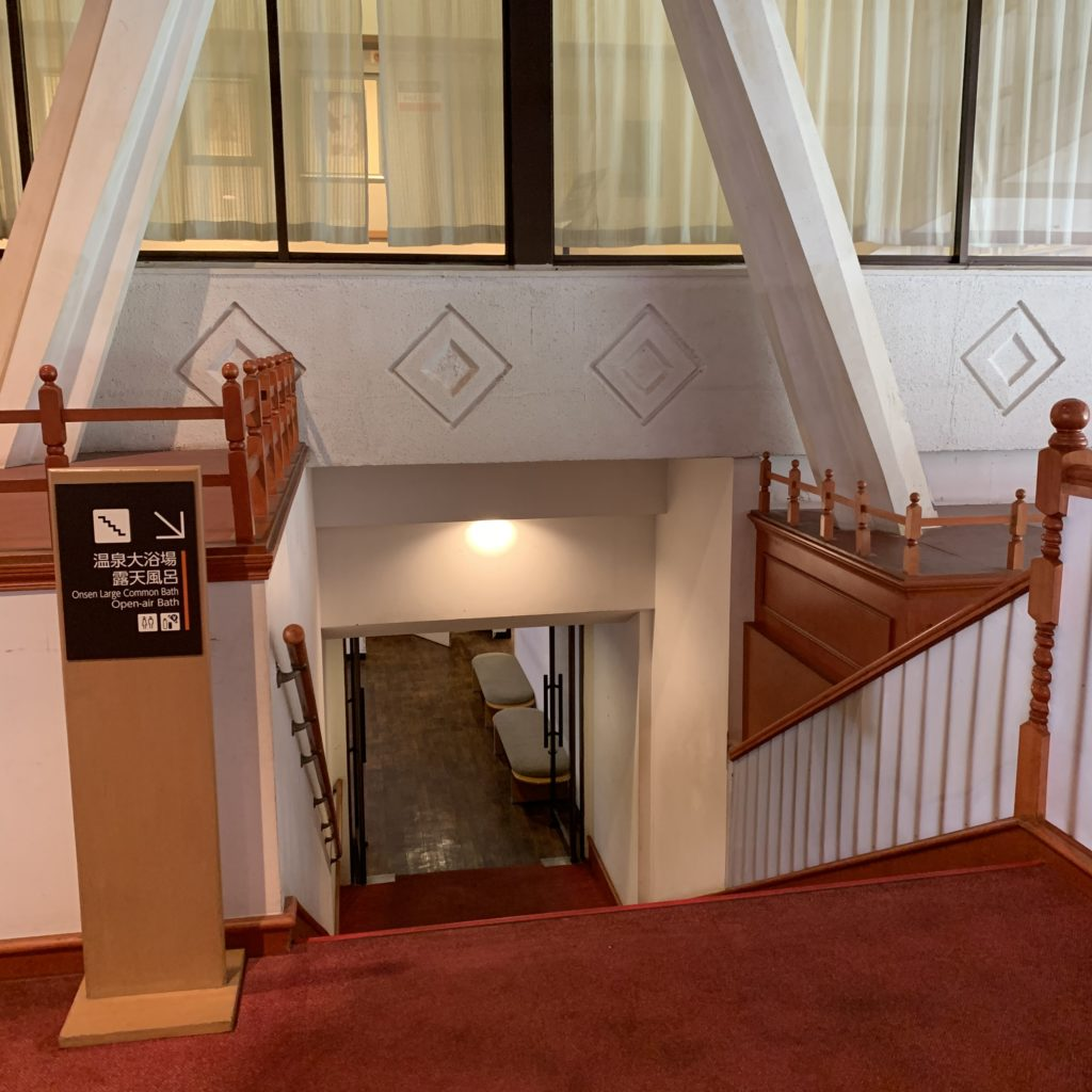 草津温泉ホテルヴィレッジのパブリック棟