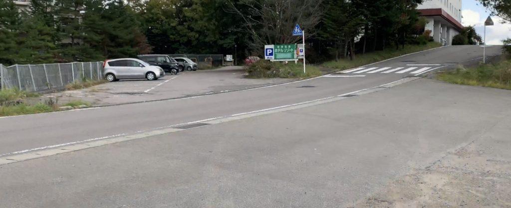 草津温泉ホテルリゾートの駐車場