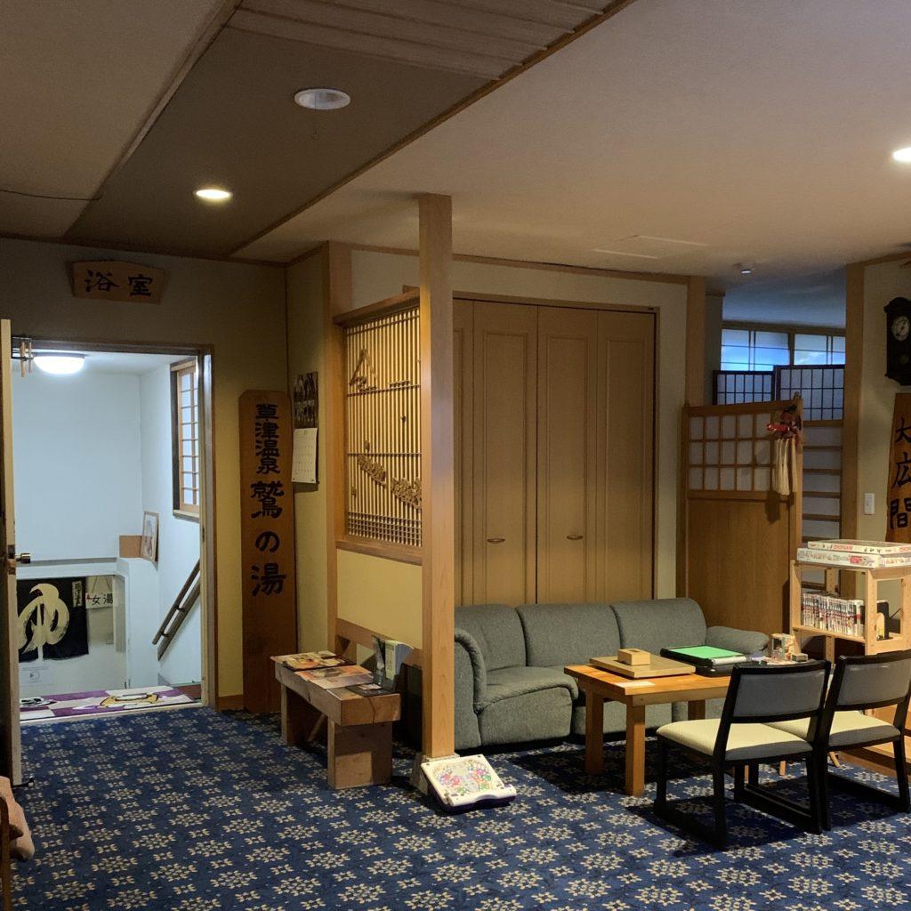 桐島屋旅館の1階廊下