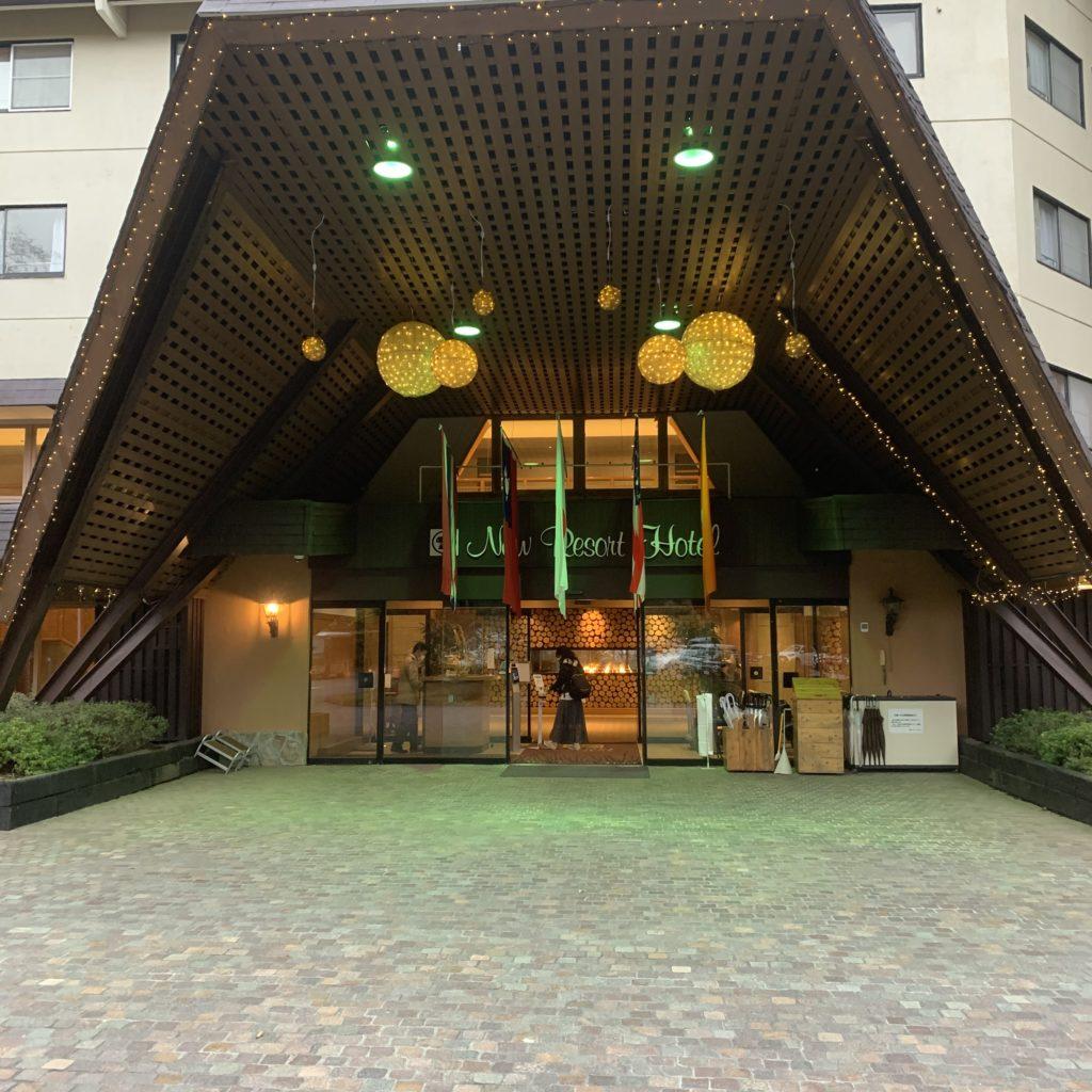 草津ナウリゾートホテルの玄関前