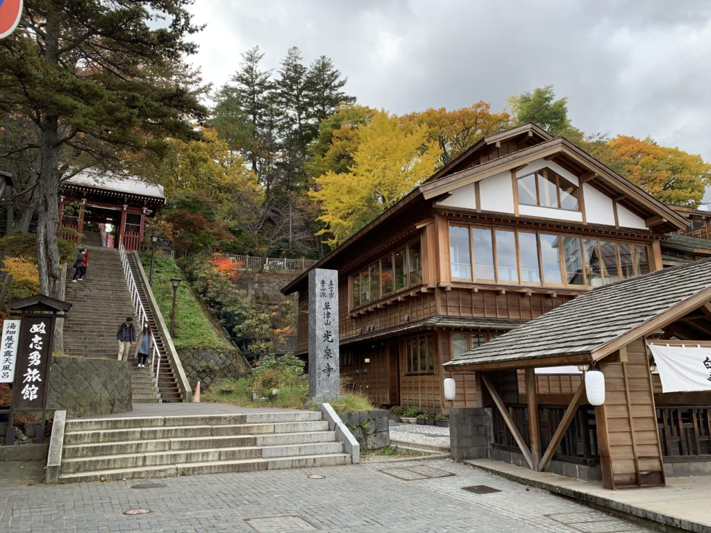 光泉寺前の秋の紅葉
