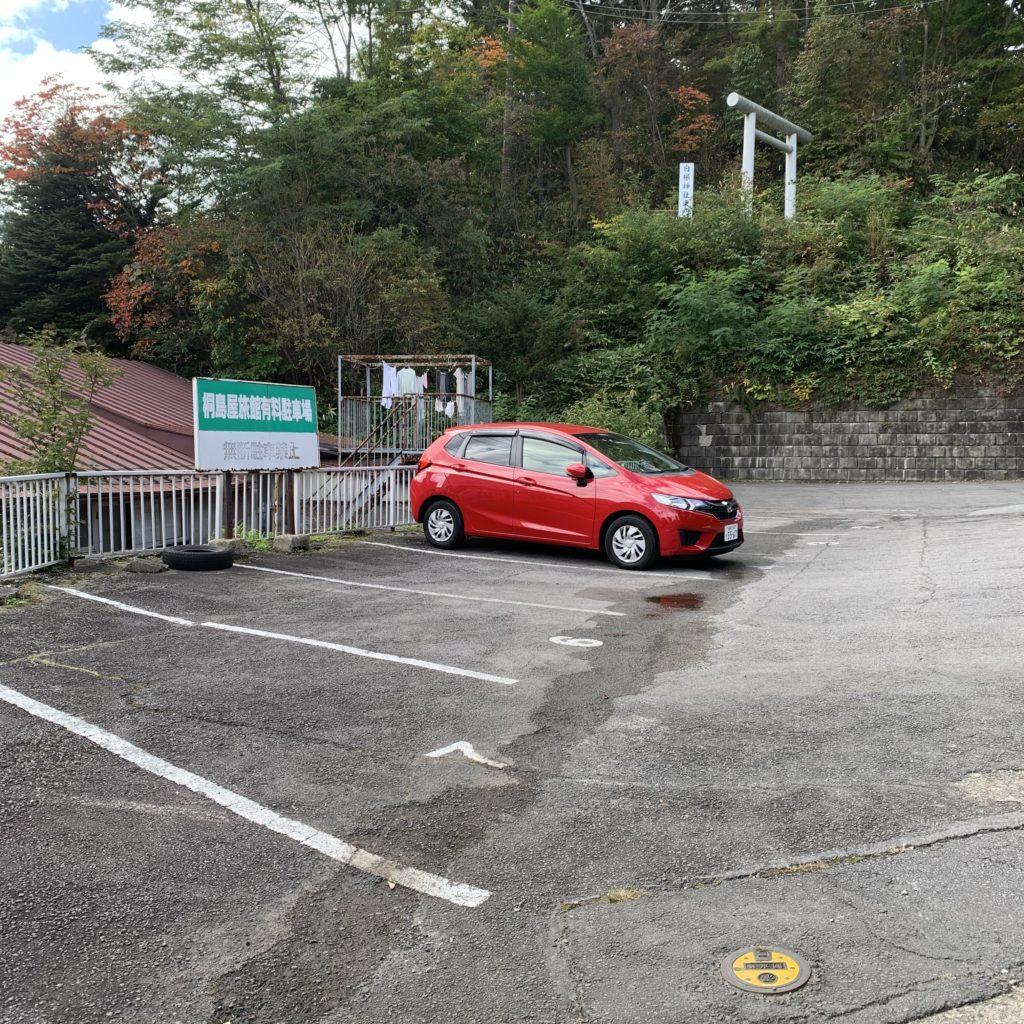 桐島屋旅館駐車強