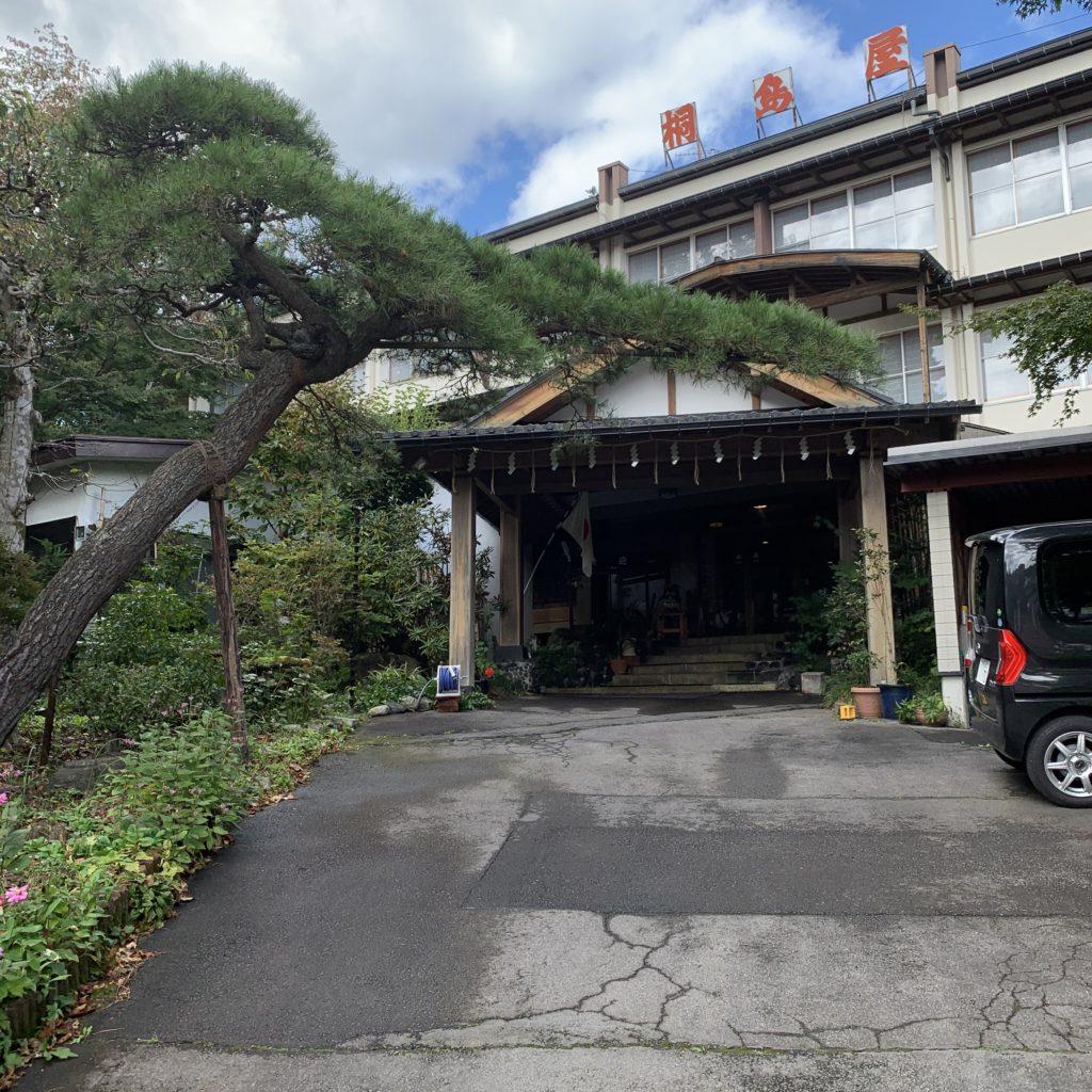 桐島屋旅館 外観