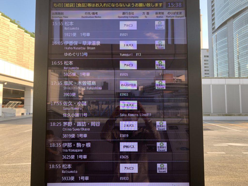 バスタ新宿、上州ゆめぐり号の電光掲示板