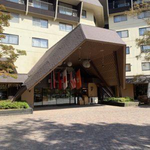 草津ナウリゾートホテルの建物外観