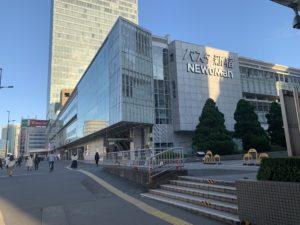 バスタ新宿の建物外観