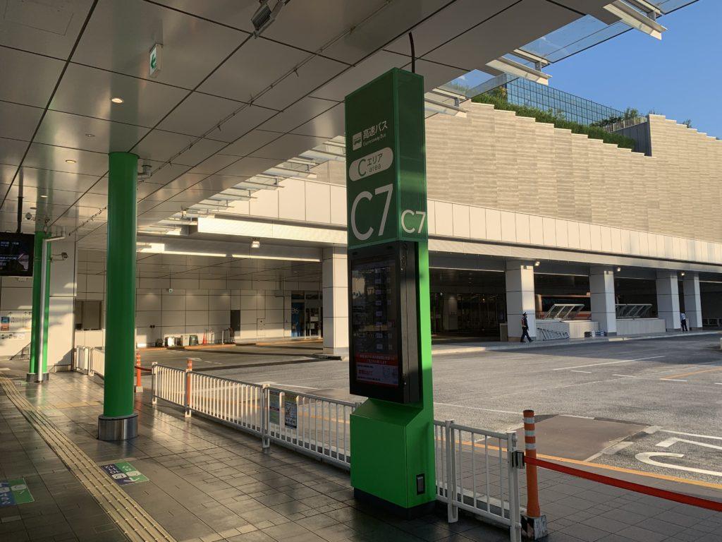 バスタ新宿バス乗り場
