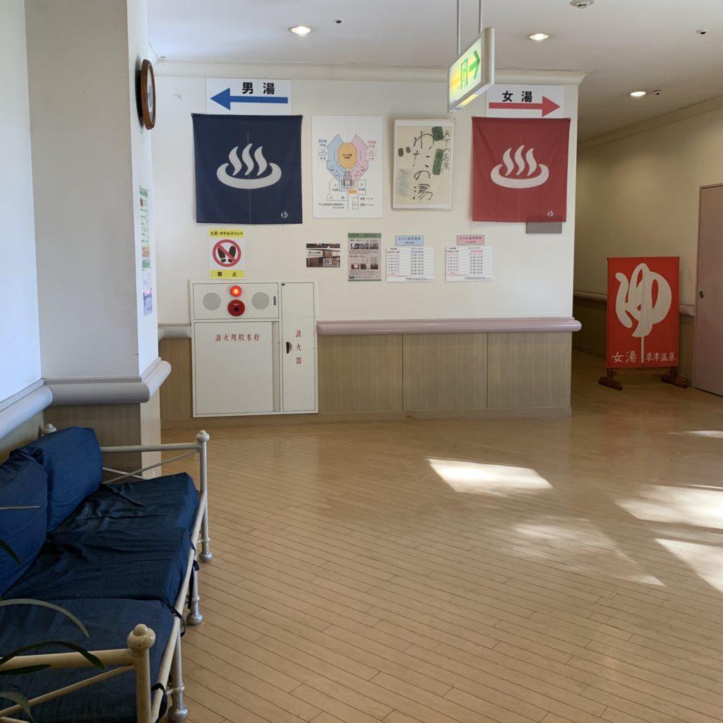 テルメテルメの共用廊下