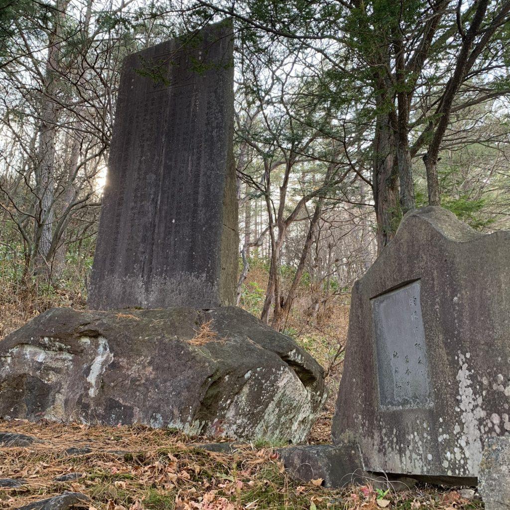 西の河原公園のベルツ博士の記念碑