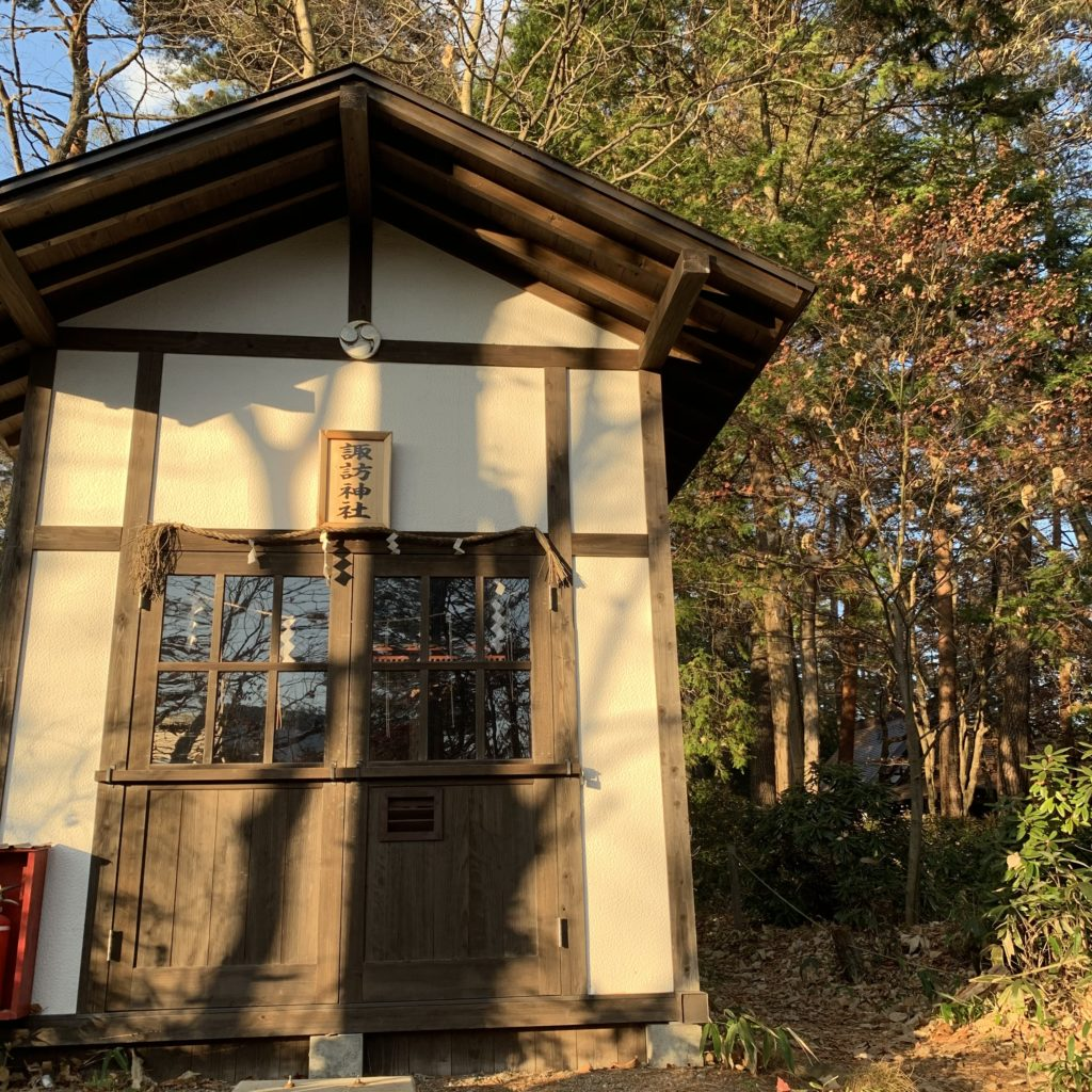草津温泉の諏訪神社