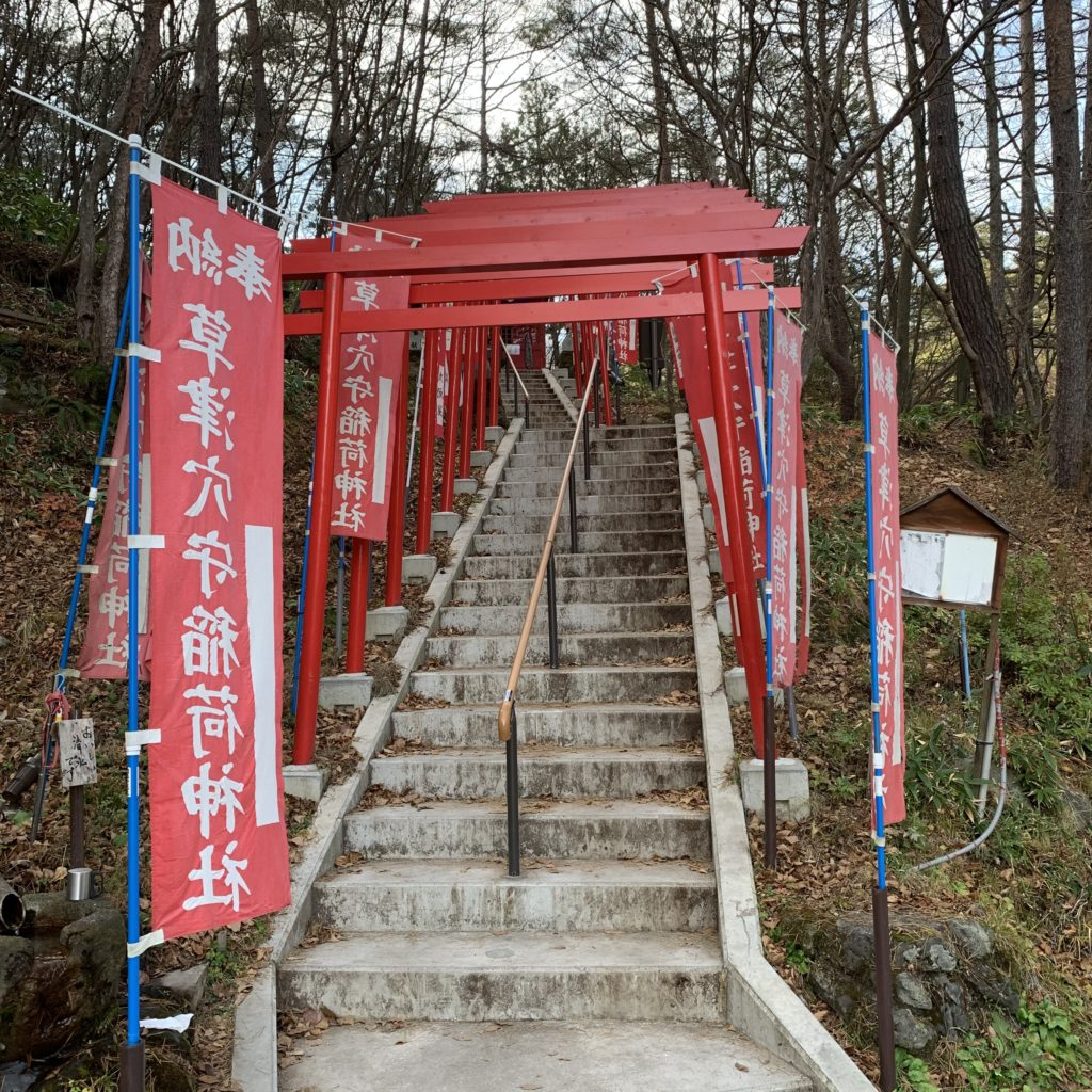 西の河原公園の穴守稲荷神社