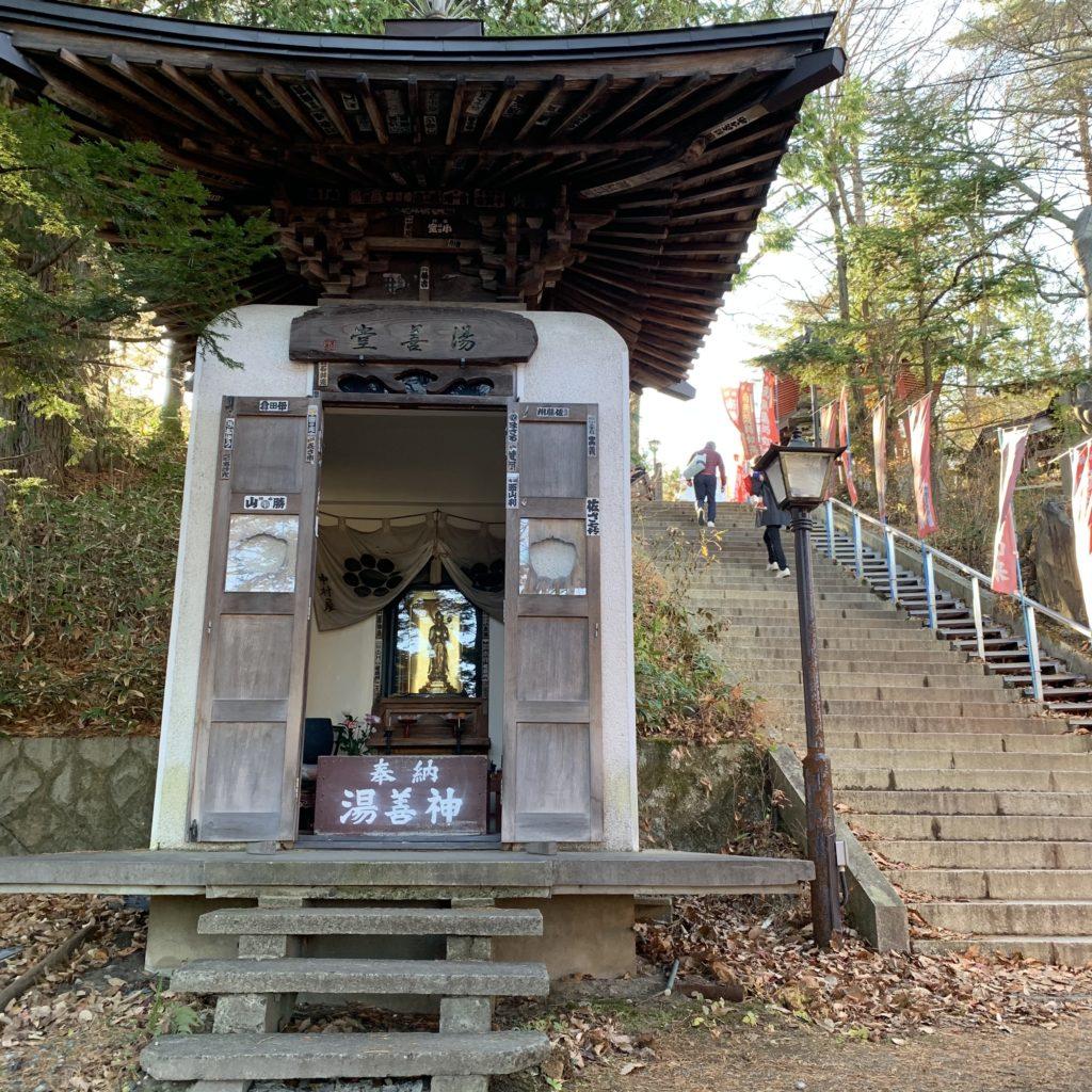 光泉寺の湯善堂