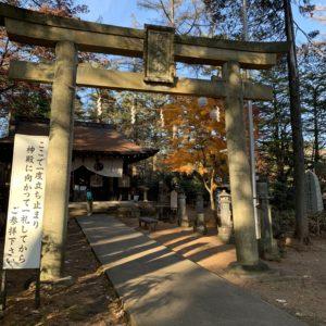 白根神社の鳥居