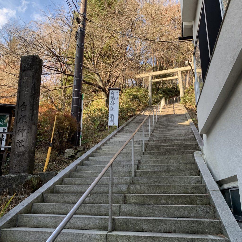 白根神社入口