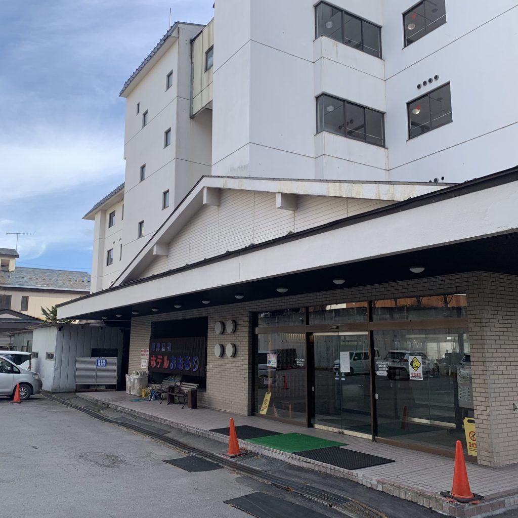 草津温泉ホテルおおるりの入口