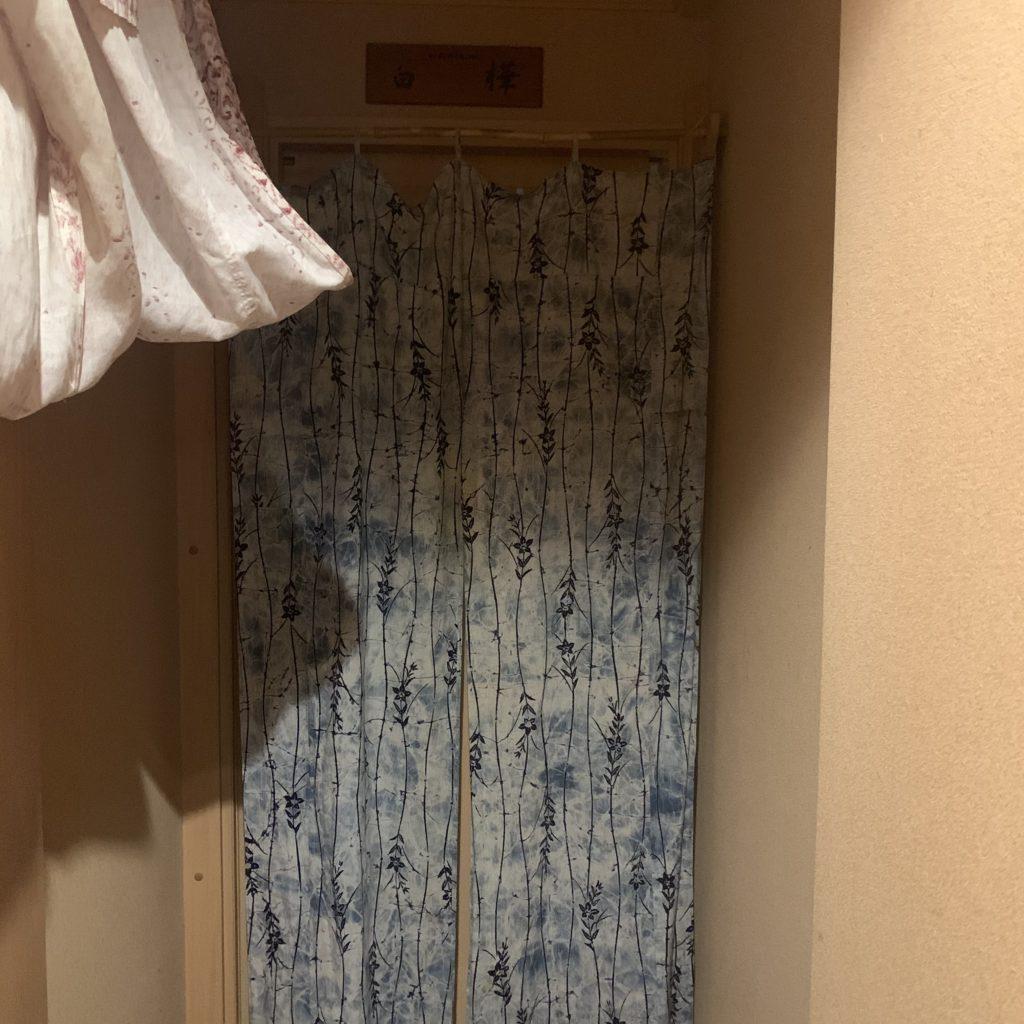三関屋旅館の貸切風呂入口
