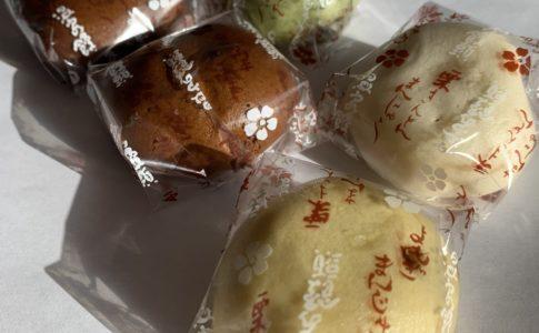 田島屋の温泉饅頭