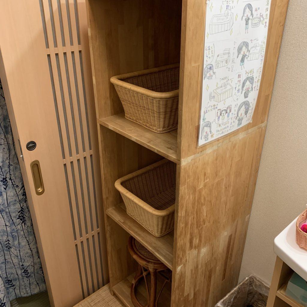 三関屋旅館の貸切風呂の脱衣場